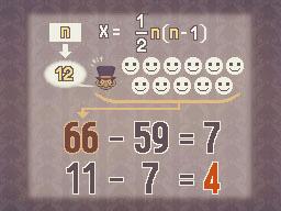 Professeur Layton et la Boite de Pandore : Solution énigme 152 : Partie de cartes